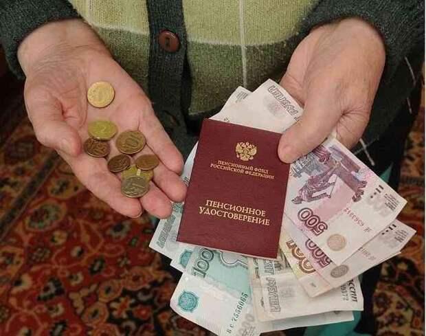 С 1 июля 2021 года пенсия будет зачисляться по новым требованиям