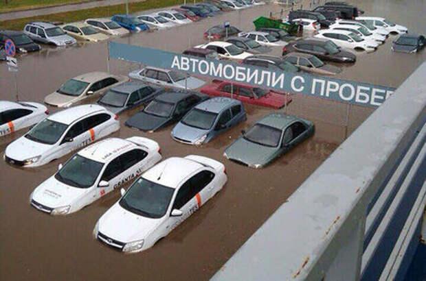 На российском рынке снова появятся машины-«утопленники»