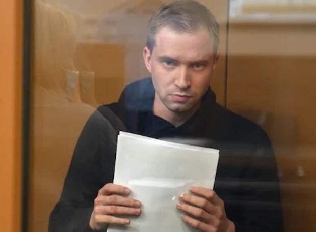Чиновника Минпромторга, выявившего хищения, за них же и арестовали