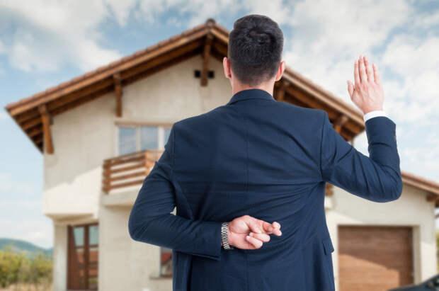 8 признаков квартир, которые опасно покупать