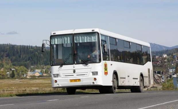 Волшебный автобус