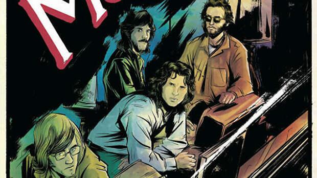 "The Doors отметят 50-летие ""Morrison Hotel"" выпуском комикса"