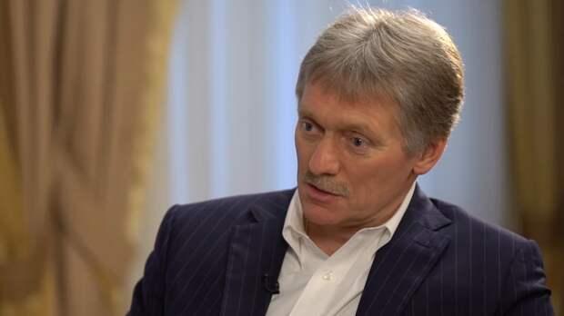 В Кремле отреагировали на информацию о введении ограничений на полеты над частью Крыма