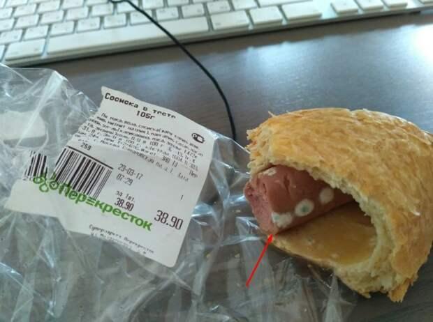 2. А больше половины-то уже съел Смешно и грустно, обманы супермаркетов, странные товары, фото, что я купил