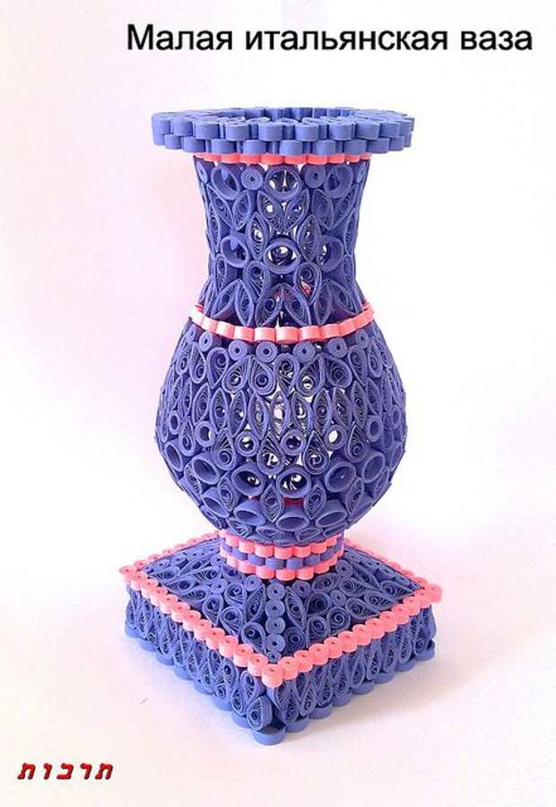 Quilling - váza