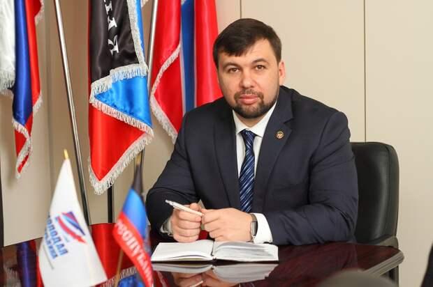 Глава ДНР Денис Пушилин разрешил Донецк называть Сталино