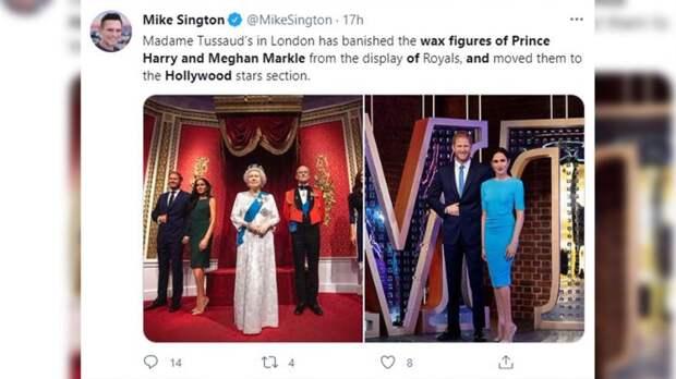 Фигуры принца Гарри и Меган Маркл «выселили» из королевской экспозиции Музея мадам Тюссо