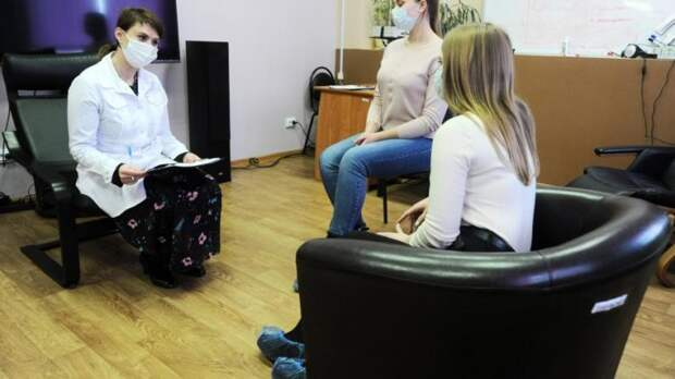 Минздрав РФ назвал число россиян с психическими расстройствами