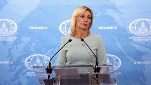 """""""Если нервы крепкие"""": Захарова подсказала полякам, где искать правду по крушению Ту-154 Качиньского..."""