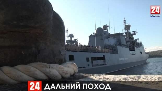 Фрегат «Адмирал Макаров» отправился в Средиземное море
