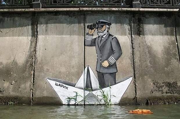 Крымский Бэнкси! 20 отборных граффити самого загадочного уличного художника Шарика