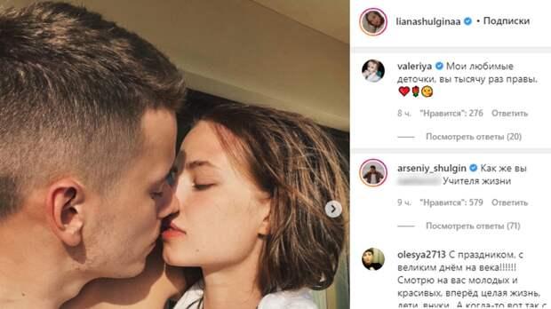 Валерия поддержала сына и невестку после критики их поздравления с Днем Победы