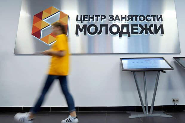 Число работающих молодых россиян сократилось на один миллион человек