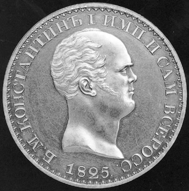 Фото монет Константиновский рубль