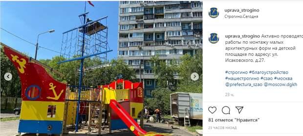 На улице Исаковского до конца июля построят корабль для детей