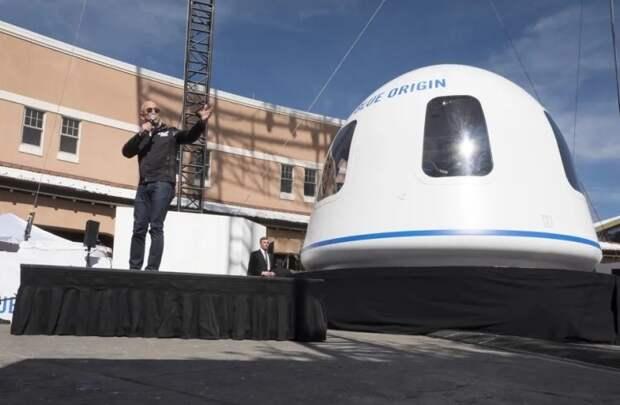 Blue Origin продала билет на туристический полёт в космос за $28 млн