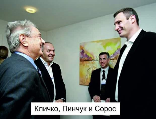 Тревожный клич мэру Кличко
