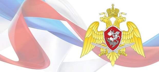 Сегодня свой профессиональный праздник отмечают ветераны подразделений Управления Росгвардии по Калининградской области