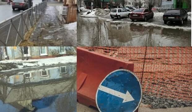 """""""Просевшие"""" дороги и оренбургская Венеция: подводим итоги дня"""