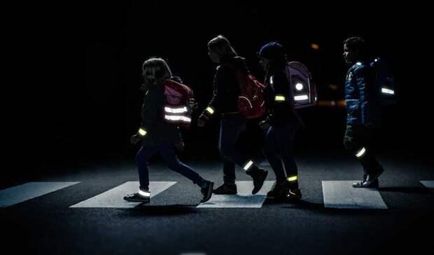 Светящиеся пешеходы в темноте: как добиться «нулевой смертности» на дорогах