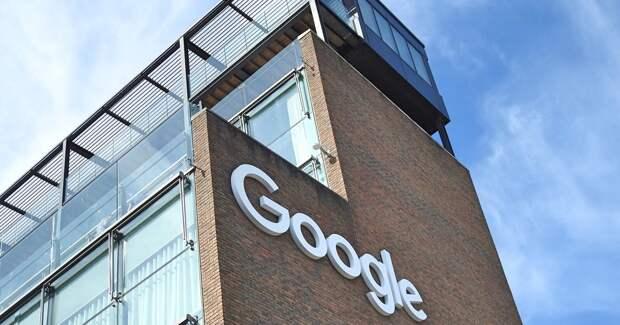 Google на год отложил блокировку сторонних cookie-файлов в Chrome