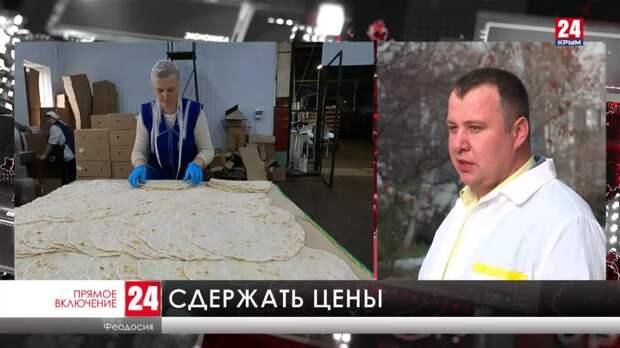 В Феодосии  повысились цены на хлеб