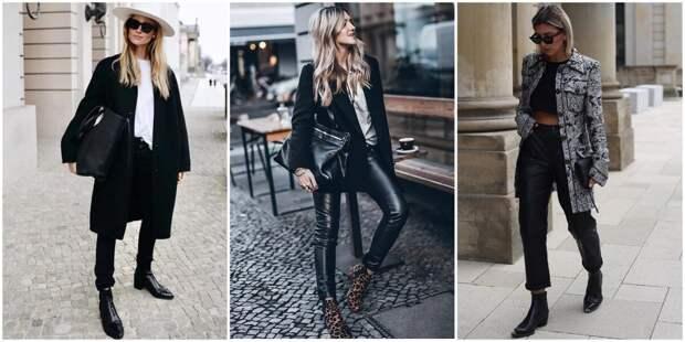 15 примеров с чем носить челси, чтобы произвести хорошее впечатление