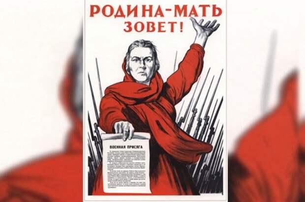 «Родина-мать зовет!»: кто на самом деле изображен на известном плакате