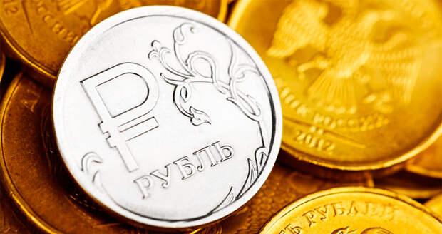 Что будет с рублём?