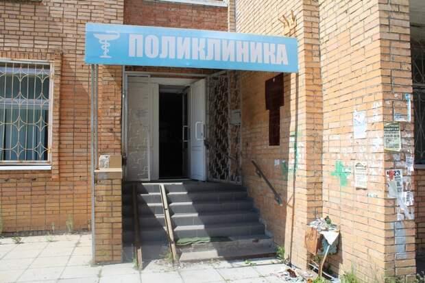 Поликлинику на улице Калинина в Глазове ждет перепланировка