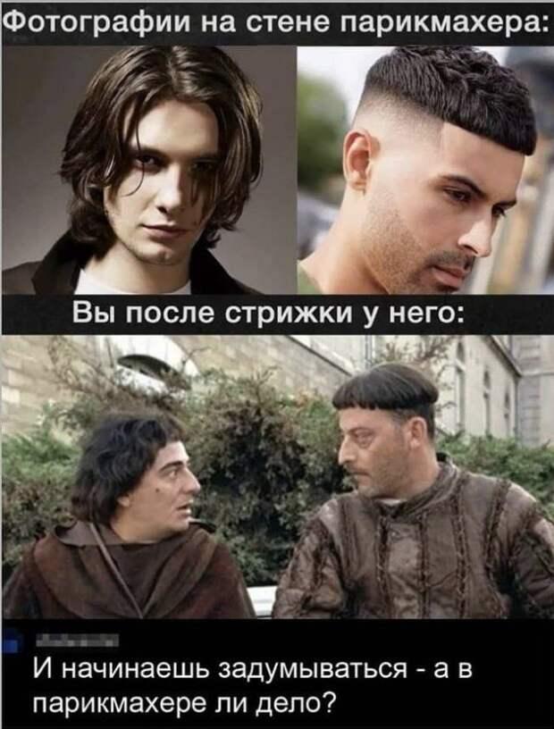 Улётные шутки и мемы