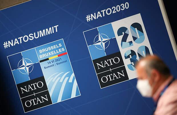 НАТО обсудит отказ от размещения на территории Европы ядерных ракет наземного базирования