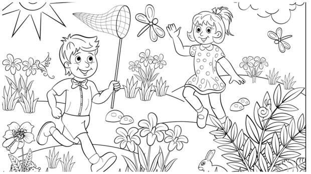 Тест на внимательность: найдите за 1 минуту бабочку на картинке с мальчиком с сачком и веселой девочкой