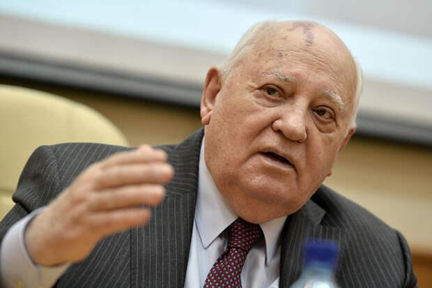 Михаил Горбачев: Уроки ГКЧП актуальны и сегодня