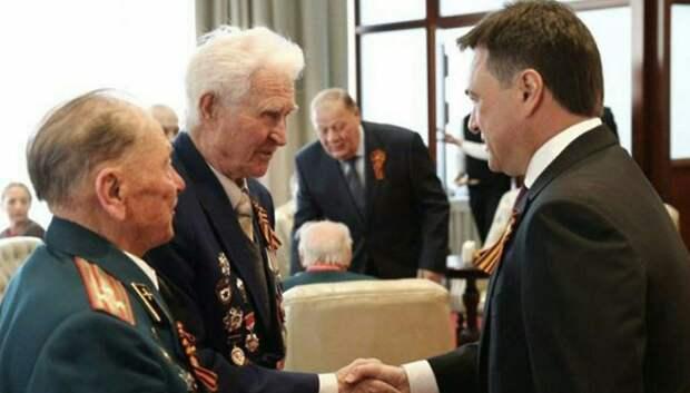Воробьев выразил благодарность ветеранам в честь Дня защитника Отечества