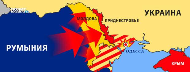 В Молдове решили разморозить приднестровский конфликт