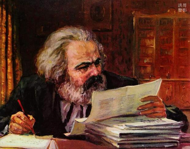 Маркс – Шваб XIX века