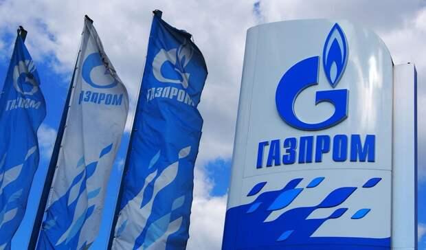 «Газпром» пробился навторое место вРФпокапитализации