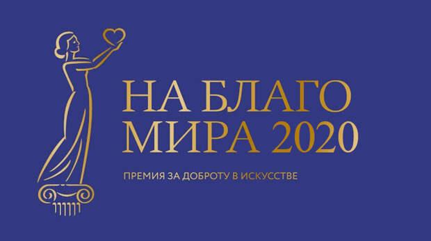 Поддержите книгу С. Н. Лазарева!