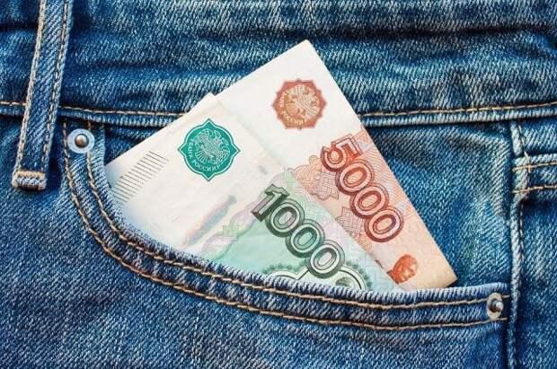 Эксперт рассказал, как майские выходные отразятся на курсе рубля