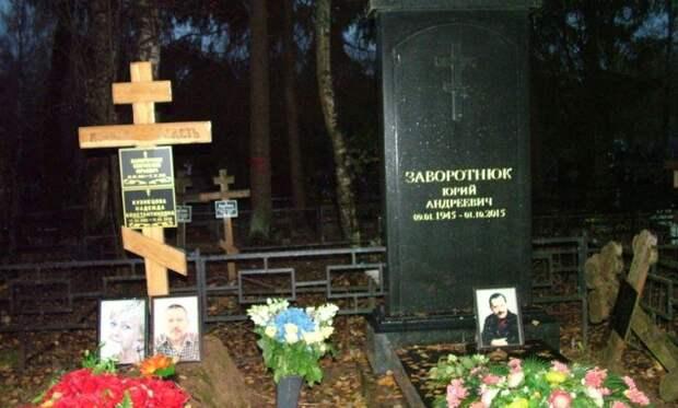 Семья Заворотнюк перестала ухаживать за могилами родственников в Подмосковье