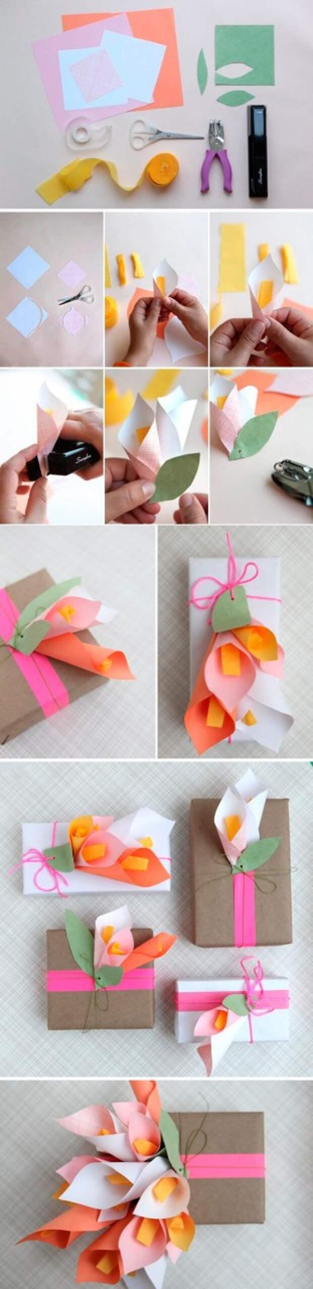 лилия из бумаги просто