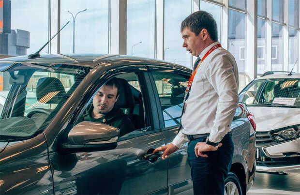 Программа первый автомобиль: условия и сроки до 2024 года