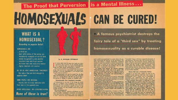 Статья об излечимости гомосексуализма в журнале Confidential Magazine, 1957