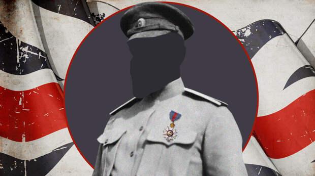 Как английский король наградил выдуманного русского генерала