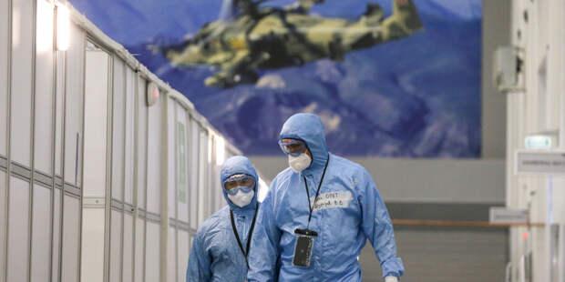 Временный госпиталь в подмосковном парке «Патриот» закроют 1 августа