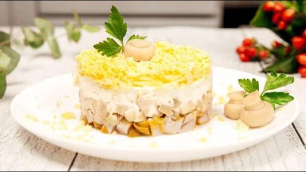 Салат Грибы под шубой. Невероятно вкусный и красивый салат 4
