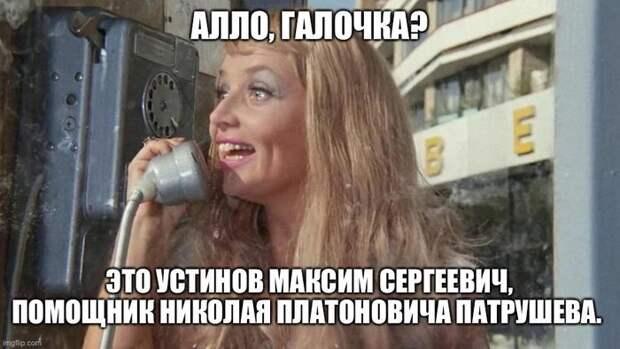 Памяти Сисяна, или приключения гульфика