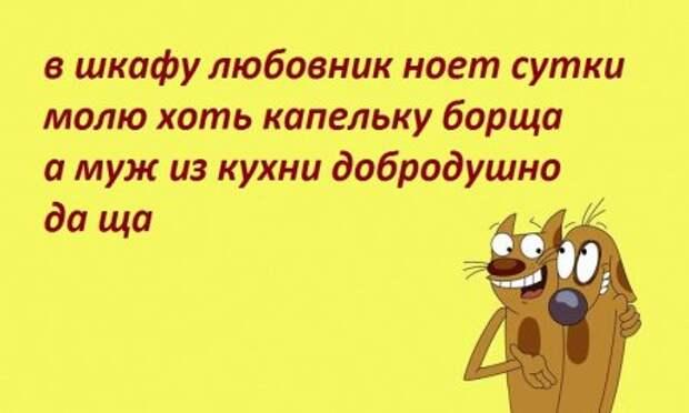 5188742_1424262118_88657kopiya25 (450x270, 24Kb)