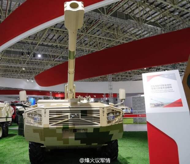 Самоходное орудие NORINCO CS/SM10 (Китай)